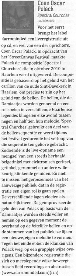 gonzo (circus) review of coen oscar polack - spectral churches