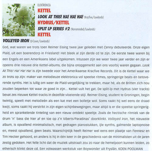 nm012-hydrus-kettel-narrominded-split-lp-series-2-hydrus-chime ep-kettel-yellow baron-oor-review