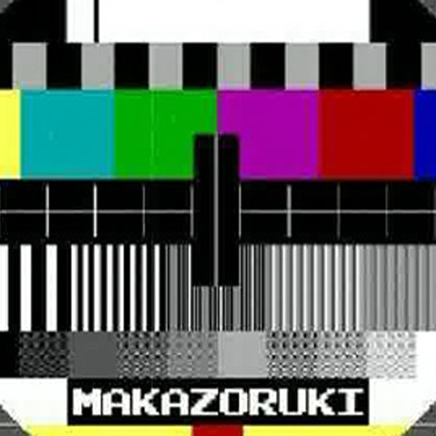 NM016a: makazoruki - fire friend / shadows from the past