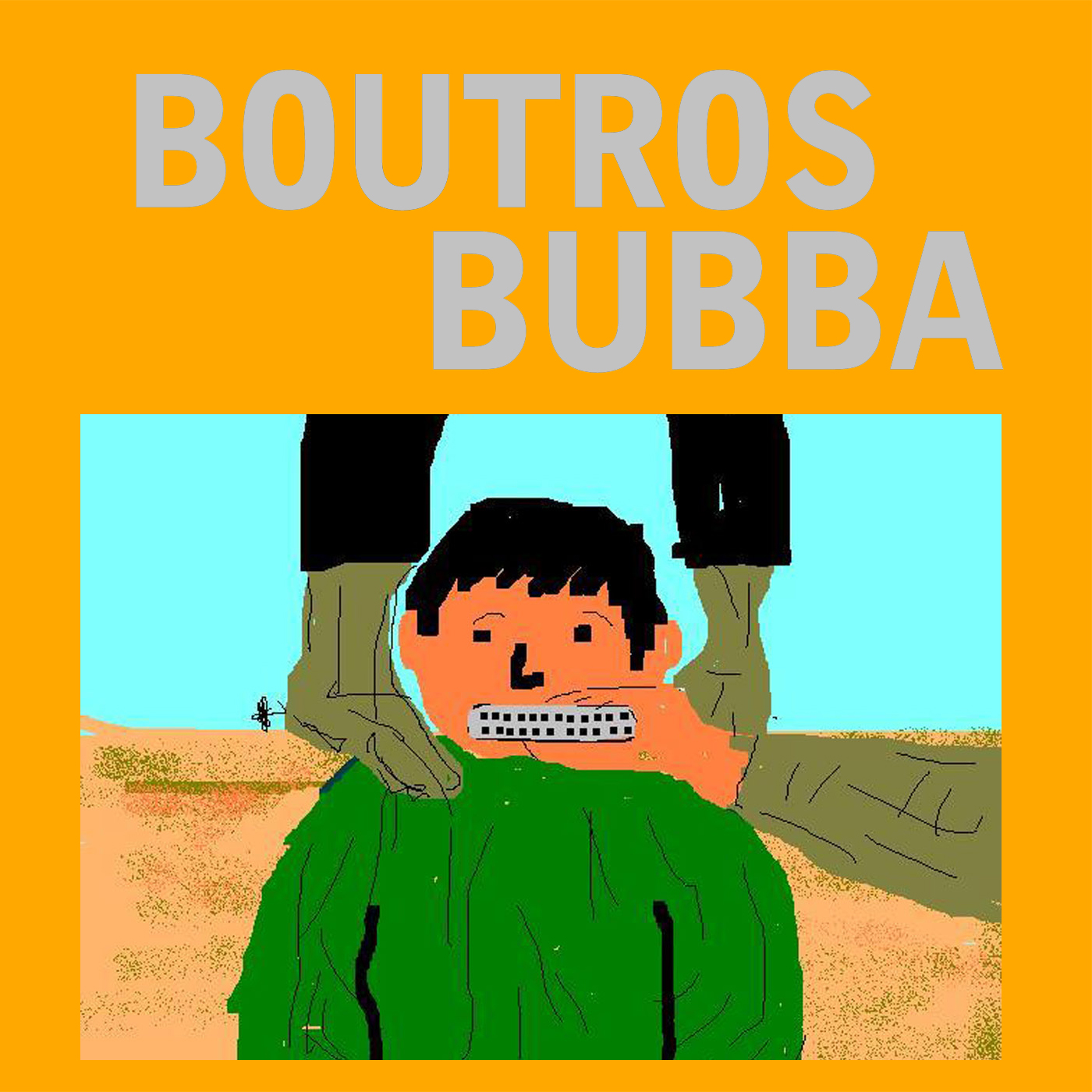 NM027: boutros bubba - how i wrote the star spangled banner / silly me and the homosexuals