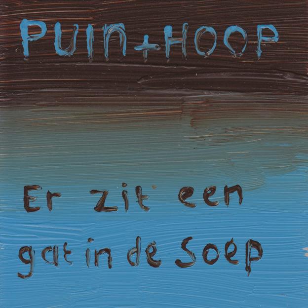 NM065: puin + hoop - er zit een gat in de soep